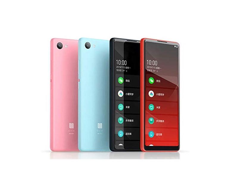Xiaomi_qin_2
